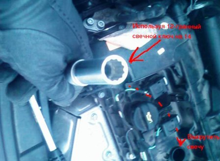 Замена свечей зажигания Пежо 308: инструкция, установка, проверка