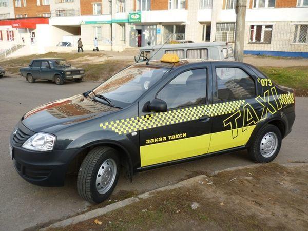 Renault Logan ></noscript> Настоящий пробег логана» width=»600″ height=»450″ class=»size-full aligncenter» />Большой опыт эксплуатации означает, что машина начнет приносить проблемы вскоре после покупки</p> <p>Одним из наиболее известных методов для данного автомобиля является <strong>следующий комплект</strong>:</p> <ol> <li>телефон на системе Андроид</li> <li>программа Torque (есть бесплатная версия Lite)</li> <li>адаптер ELM327.</li> </ol> <p>Версия адаптера должна быть 1.5 и выше. После установки и проведения нехитрых манипуляций будет выведен реальный пробег.</p> <ul> <li>Адаптер должен быть оригинальным, так как на сайтах китайской розницы он стоит копейки, но не соответствует заявленным функциям и может просто не подойти к вашему автомобилю.</li> <li>Также имеются <strong>иные варианты программ</strong>, среди которых:</li> </ul> <ul> <li>CarChat v.2.2;</li> <li>FlashBooster;</li> <li>Различные виды</li> </ul> <p>Все эти программы подходят для диагностики «Логана».</p> <h3>Какие признаки Логана могут выдать большой пробег</h3> <p>Признаков, по которым можно определить настоящие показания одометра, имеется немало и связаны они с различными болячками машины. Особенно важна проверка, так как машина часто используется для извоза. Она даже вошла в наш рейтинг лучших автомобилей для работы в такси.</p> <h3>Двигатель</h3> <p>Он не отличается особой надежностью, ибо спустя 15 тысяч километров начинаются сбои в работе, <strong>если не заливать качественное топливо</strong>. Очень быстро изнашиваются сальники распределительного вала и помпы.</p> <div style=