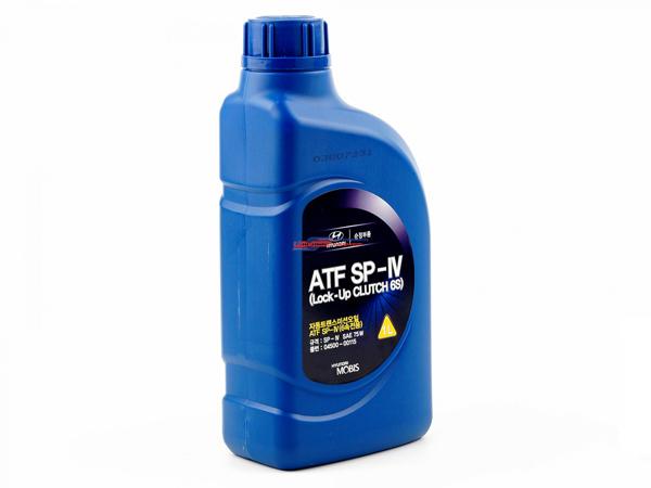 Замена масла в 6 ступенчатой акпп Киа Рио