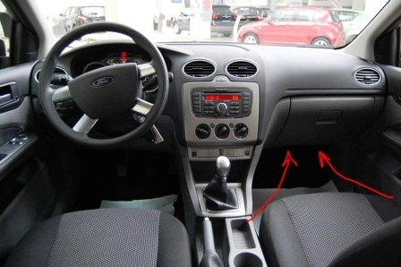 Предохранители и реле Ford Focus 2