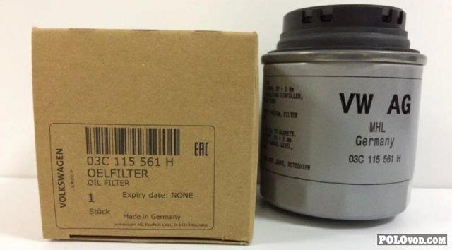 Масляный фильтр поло седан — как правильно выбрать