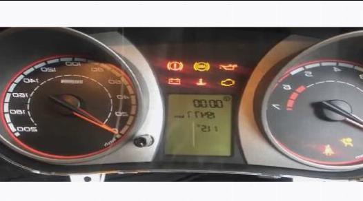 Renault Logan ></noscript> Настоящий пробег логана» width=»526″ height=»292″ class=»size-full aligncenter» /> </p> <h2>Как можно узнать честный пробег на вашем авто</h2> <p>Если эти признаки обнаружены, то риск скручивания возрастает.</p> <p><img src=