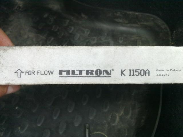 Как снять резистор отопителя на форд фокус 2
